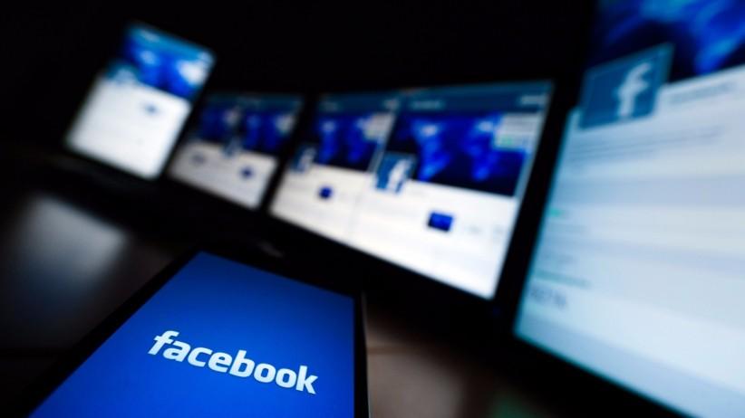 "Facebook заменя идеята за бутона ""Не харесвам"" с ""Реакции"""
