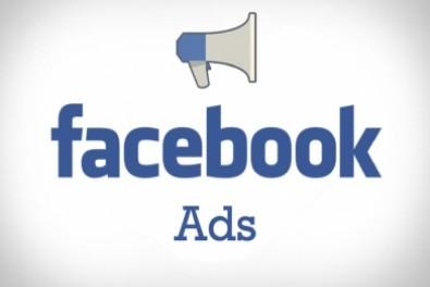 Как да рекламираме успешно във Facebook