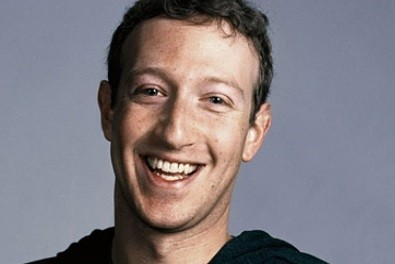 Марк Зукърбърг показа новия главен офис на Facebook