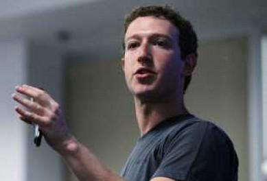 21 от най-лошите неща, свързани с работата във Facebook