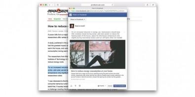 Нова функция на Facebook ни позволява да споделяме текстови откъси