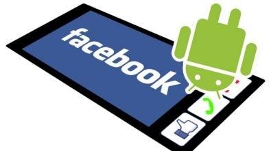 Facebook пуска собствен смартфон