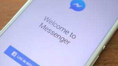 Facebook тества изчезващи съобщения