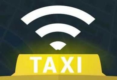 В Сингапур дебютират първите самоуправляващи се таксита