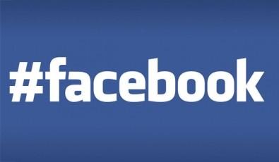 #хаштаг във facebook – трябва ли да го използваме?