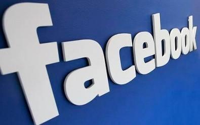 Какво ново може да очакваме от Facebook?
