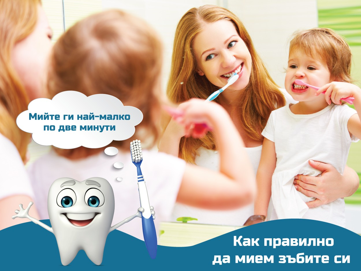 Dental Clinic Persenk