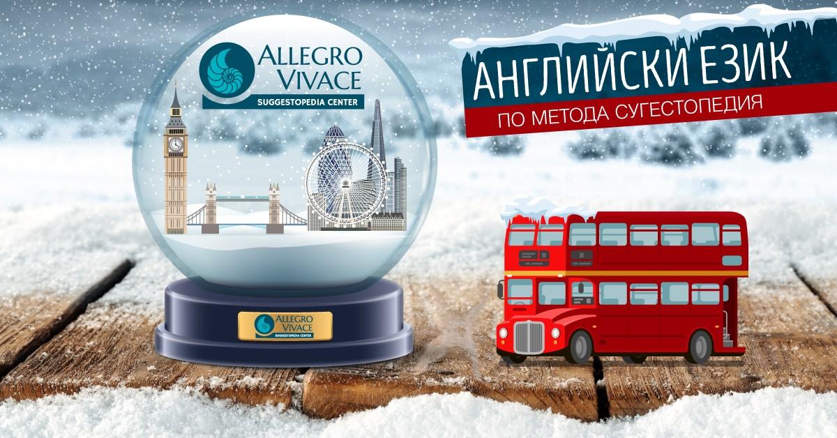 Allegro Vivace