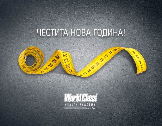 Worldclass Fitness