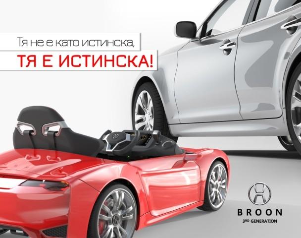 BroonCars