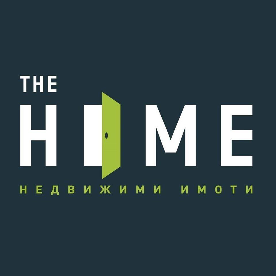 The HOME недвижими имоти