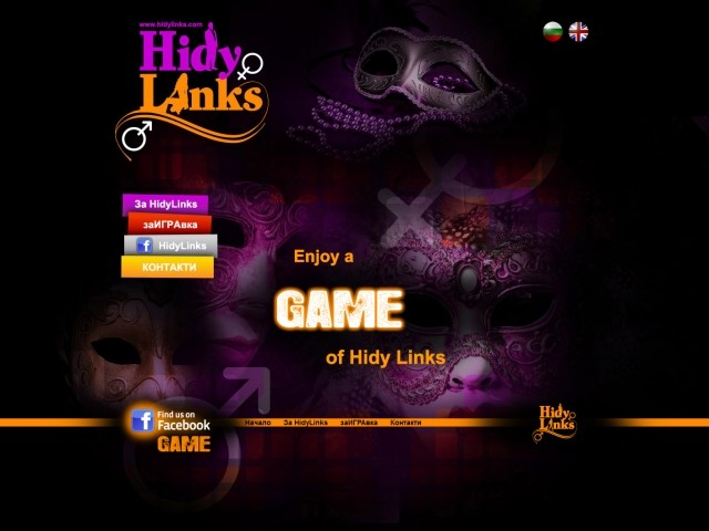 Hidy Links