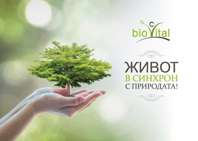 Bio Vital
