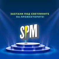 Street point media