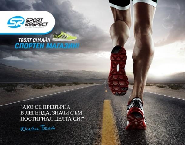 SportRespect.com