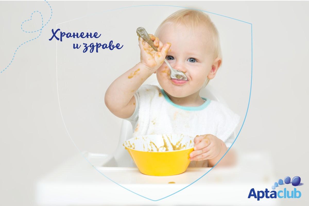 AptaClub България